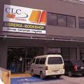 CLC Vía España