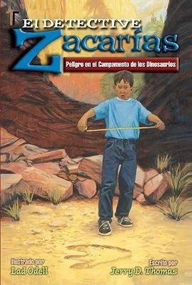 DETECTIVE ZACARIAS (PELIGRO EN EL CAMPAMENTO) (Rústica)