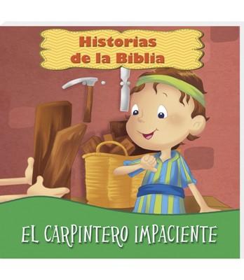 Historia De La Biblia (rustica)
