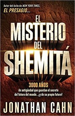 Ministerio Del Shemita, El