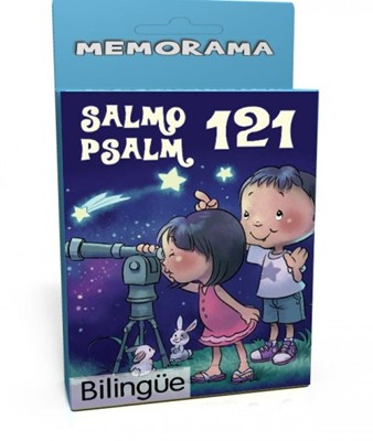 Salmo 121 (Cartón) [Misceláneos]