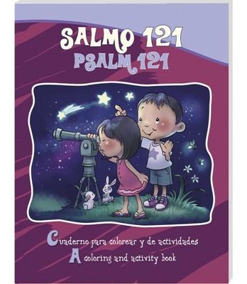 Salmo 121 (rustica)