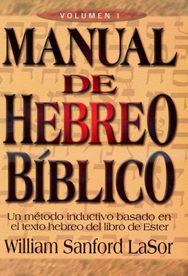 Manual De Hebreo Bíblico Volúmen 1 (Tapa Dura)