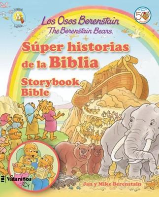 Los Osos: Super Historias de la Biblia (Tapa Dura) [Libro]