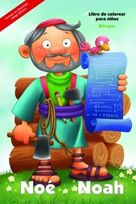 Libro para Colorear Gigante Noé (Rústica) [Misceláneos]