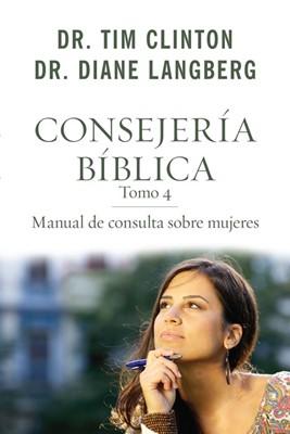 Consejería bíblica 4 (Rústica) [Libro]