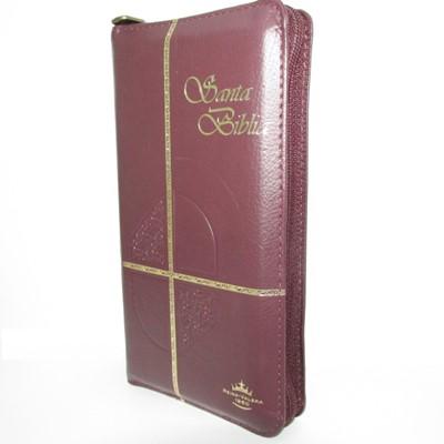 BIBLIA REINA VALERA 1960 (Imitación Piel)