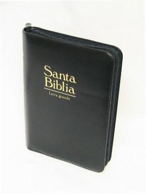 Biblia concordancia cierre acolchada (Imitación)
