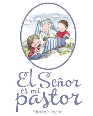 El Señor es mi Pastor (Rústica) [Libro]