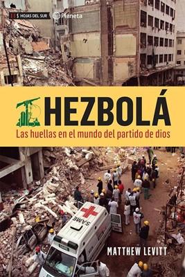 Hezbola (Rústica) [Libro]