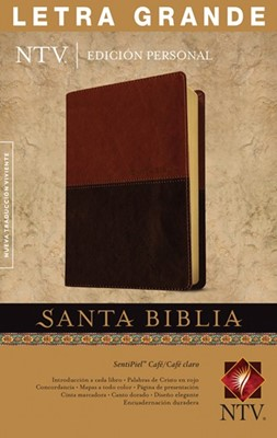 Biblia NTV Edición Personal Letra Grande (Piel especial Dos tonos café/marrón ) [Biblia]