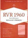 RVR 1960 Biblia para Regalos y Premios (Simil piel)