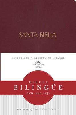 RVR 1960/KJV Biblia Bilingue (Símil piel rojiza)