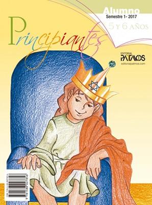 Principiantes Alumno (1 Semestre/2017) (Rústica)