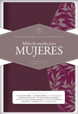 B-B&H RVR 1960 Biblia de Estudio para Mujeres Vino