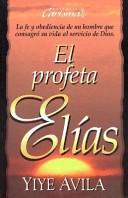 El Profeta Elías (Rústica)