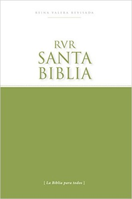 Santa Biblia misionera RVR77 (Rústica)
