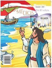 Ed Patmos Intermedios Semestre 1-2018 Maestros