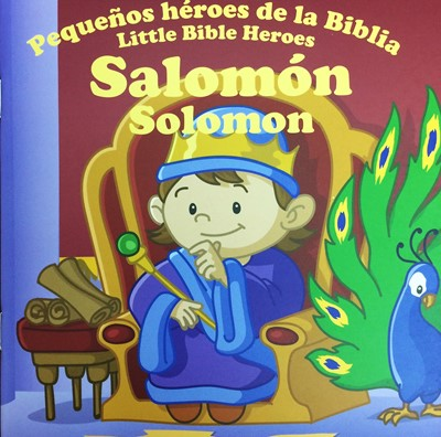 Salomón (Rústica)