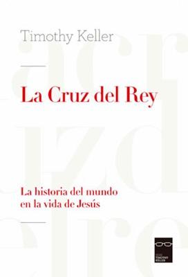 La Cruz del Rey (Rústica)