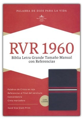 RVR 1960 Biblia Letra Grande Tamaño Manual (Bonded Leather)