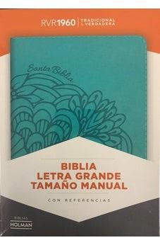 RVR 1960 Biblia Letra Grande Tamaño Manual con Índice (Imitation Leather)
