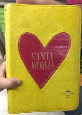 RVR 1960 Biblia con Ziper Amarilla (Imit. Piel Amarillo Corazón)
