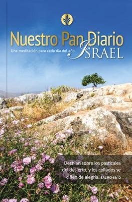 Nuestro Pan Diario - Israel (Rústico)