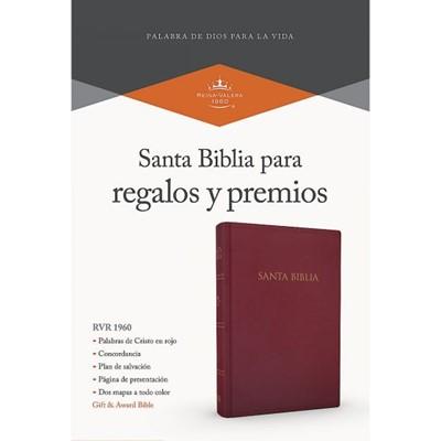 RVR 1960 Biblia para Regalos y Premios (Imitación Piel, Borgoña)