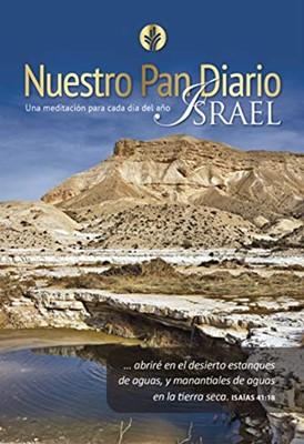 Nuestro Pan Diario 2021 Edición 25-Israel (Rústica)