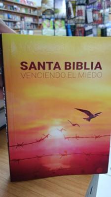 RVR 1960 Biblia Económica Venciendo el Miedo (Rústica)