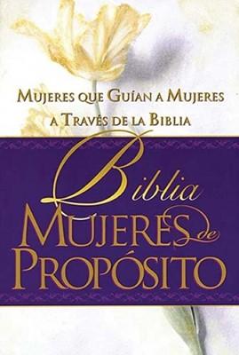 RVR 1960 Biblia Mujeres De Propósito (Tapa Dura)