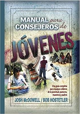 Manual Para Consejeros De Jóvenes (Rústica) [Libro]