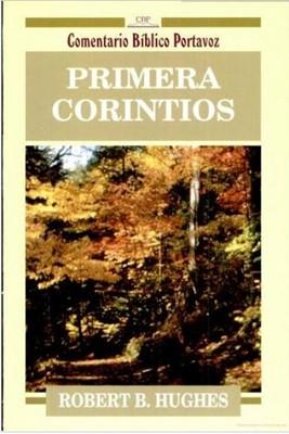 CBP Primera Corintios (Tapa Suave) [Libro]