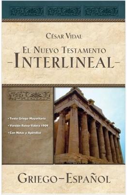 El Nuevo Testamento Interlineal Griego - Español (Tapa Dura) [Libro]