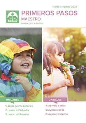 Ed Primeros Pasos Maestro Visuales (Rústica)