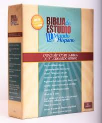 B-Estudio Mundo Hispano Edición Piel Marrón (Piel)