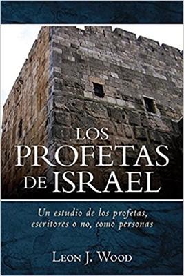 Los Profetas de Israel (Rústica)