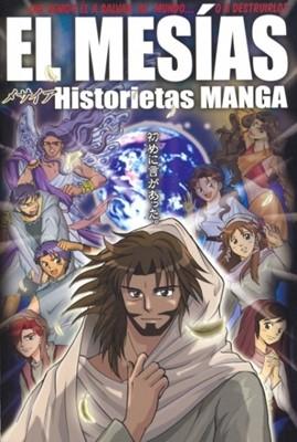 El Mesías - Historietas manga (Rústica)