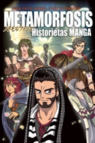 Metamorfosis - Historietas Manga (Rústica)