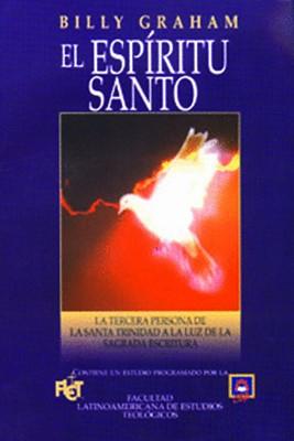 El Espíritu Santo (Rústica)