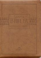 Biblia RVR60 Tamaño 85 CZLGi (Símil Cuero)