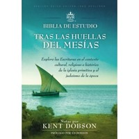 RVR 1960 Biblia de Estudio Tras Las Huellas Del Mesías (Imitación Piel Marrón, cinto)