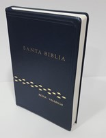 Biblia con Referencias (Vinil)