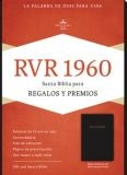 RVR 1960 Biblia Para Regalos y Premios (Rústica)