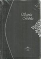 Biblia RVR60 con Índice