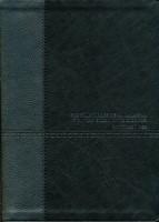 RVR 1960 Biblia Diario Vivir (Simil Piel Negro)
