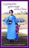 Pequeña Gran Mujer En La China