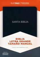 RVR 1960 Biblia Letra Grande Tamaño Manual con Índice (Bonded Leather)